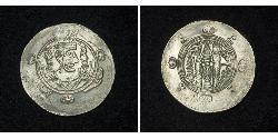 1/2 Dirham Abbasid Caliphate (750-1258) Silver