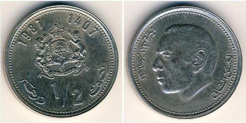 1/2 Dirhem Marokko Kupfer/Nickel
