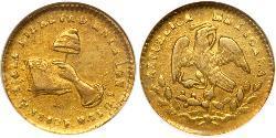1/2 Escudo Second Federal Republic of Mexico (1846 - 1863) Gold