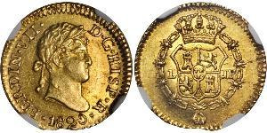 1/2 Escudo Viceroyalty of Peru (1542 - 1824) Gold Ferdinand VII of Spain (1784-1833)