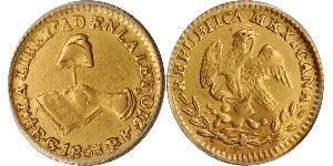 1/2 Escudo Second Federal Republic of Mexico (1846 - 1863) Or