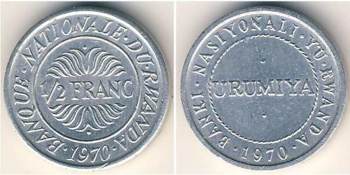 1/2 Franc Rwanda Aluminium