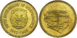 1/2 Golde Sierra Leone Oro