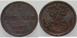 1/2 Kopeck 俄罗斯帝国 (1721 - 1917) 銅 尼古拉二世 (俄罗斯) (1868-1918)