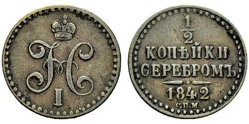 1/2 Kopeck 俄罗斯帝国 (1721 - 1917) 銅 Nicholas I of Russia (1796-1855)