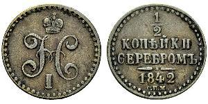 1/2 Kopeck Russian Empire (1720-1917) Copper Nicholas I of Russia (1796-1855)