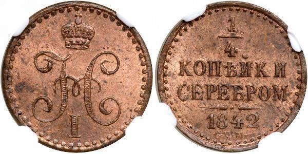 1/2 Kopeck Russian Empire (1720-1917) Copper Nicholas I of Russia (1796-1855)
