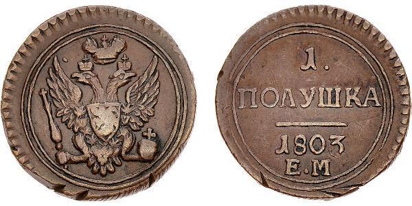 1/2 Kopeck / 1 Polushka Russian Empire (1720-1917) Copper Alexander I of Russia (1777-1825)