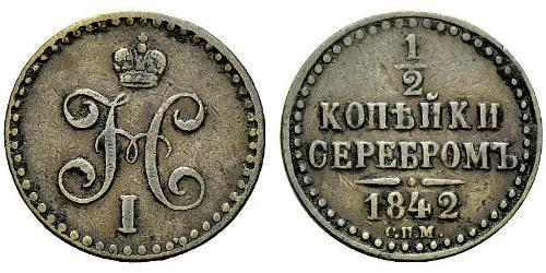 1/2 Kopek Imperio ruso (1720-1917) Cobre Nicolás I (1796-1855)