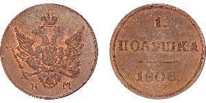 1/2 Kopek / 1 Polushka Imperio ruso (1720-1917) Cobre Alejandro I (1777-1825)