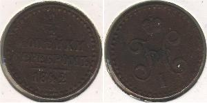 1/2 Kopeke Russisches Reich (1720-1917) Kupfer Nikolaus I (1796-1855)