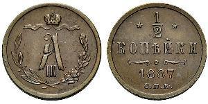 1/2 Kopeke Russisches Reich (1720-1917) Kupfer Alejandro III (1845 -1894)