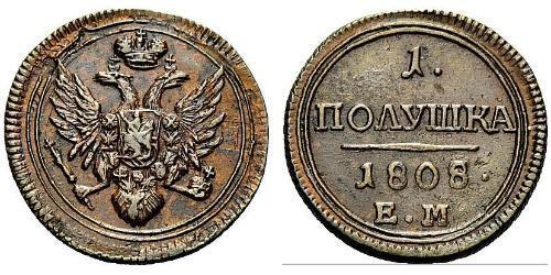 1/2 Kopeke / 1 Polushka Russisches Reich (1720-1917) Kupfer Alexander I (1777-1825)