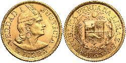 1/2 Libra Peru Gold