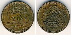 1/2 Millieme Arab Republic of Egypt  (1953 - ) Bronze