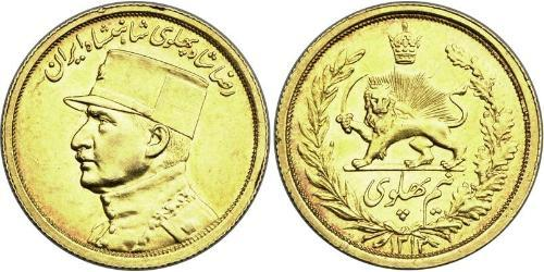 1/2 Pahlavi Iran Oro