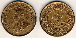 1/2 Paisa British Raj (1858-1947) Bronze George V of the United Kingdom (1865-1936)
