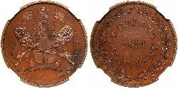 1/2 Penny Saint Helena (1981 - ) Copper