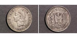 1/2 Peso Dominican Republic Silver
