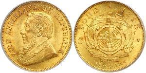 1/2 Pond / 1/2 Sovereign South Africa 金 保罗·克留格尔 (1825 - 1904)