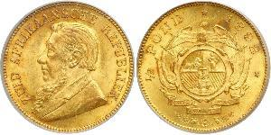 1/2 Pond / 1/2 Sovereign Sudáfrica Oro Paul Kruger (1825 - 1904)