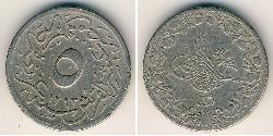 1/2 Qirush Arab Republic of Egypt  (1953 - ) Copper/Nickel