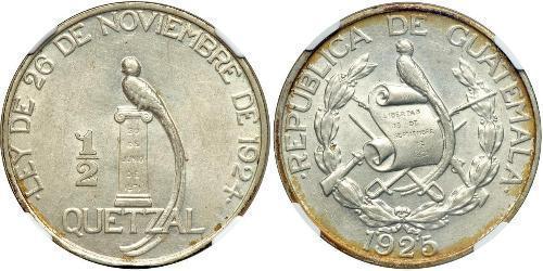 1/2 Quetzal República de Guatemala (1838 - ) Silber