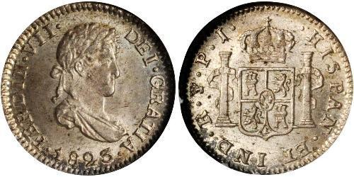 1/2 Real 玻利維亞 銀 费尔南多七世 (1784 - 1833)