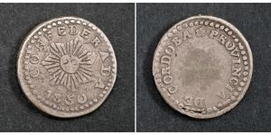 1/2 Real Argentine Argent