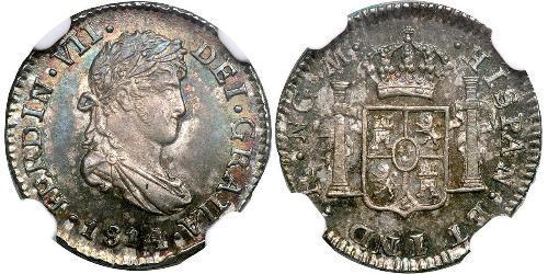 1/2 Real Guatemala Argent