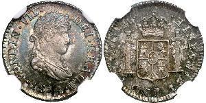 1/2 Real Guatemala Argento
