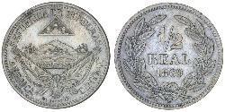 1/2 Real Honduras Copper/Nickel
