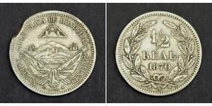 1/2 Real Honduras Cuivre/Nickel