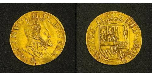 1/2 Real Habsburg Spain (1506 - 1700) Or Philippe II d