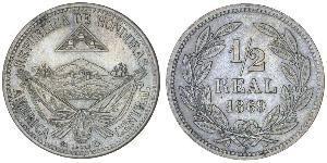 1/2 Real Honduras Rame/Nichel