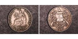 1/2 Real República de Guatemala (1838 - ) Silber