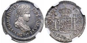 1/2 Real Guatemala Silver