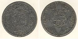 1/2 Rial Morocco Silver