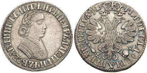 1/2 Rubel / 1 Poltina Russisches Reich (1720-1917) Silber Peter der Große(1672-1725)