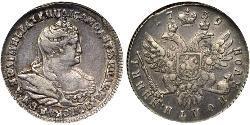 1/2 Ruble Russian Empire (1720-1917) Silver Anna Ivanovna (1693-1740)