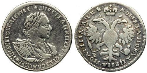 1/2 Rublo Imperio ruso (1720-1917) Plata Pedro I de Rusia(1672-1725)