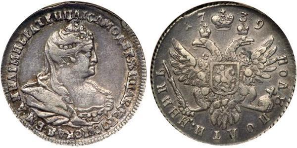 1/2 Rublo Imperio ruso (1720-1917) Plata Ana Yoánnovna (1693-1740)