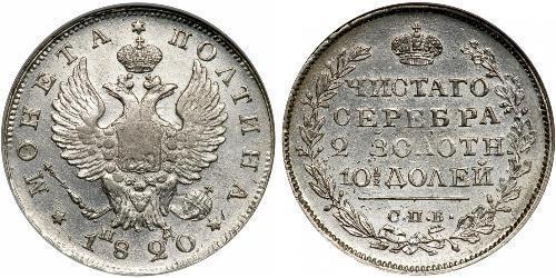 1/2 Rublo / 1 Poltina Impero russo (1720-1917) Argento Alessandro I (1777-1825)