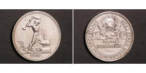 1/2 Rublo / 50 Copeca / 1 Poltinnik Unione Sovietica (1922 - 1991) Argento