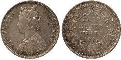 1/2 Rupee 英属印度 (1858 - 1947) 銀 维多利亚 (英国君主)