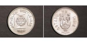 1/2 Rupee 葡屬印度 (1505 - 1961) 銀