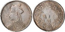 1/2 Rupee Tibet 銀