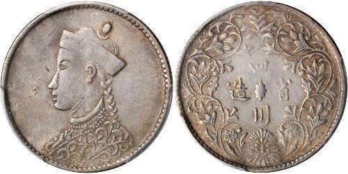 1/2 Rupee Tibet Argent