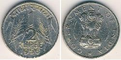 1/2 Rupee India (1950 - ) Nichel