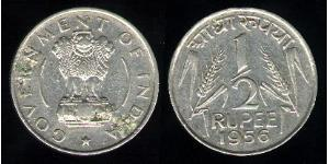 1/2 Rupee India (1950 - ) Nickel